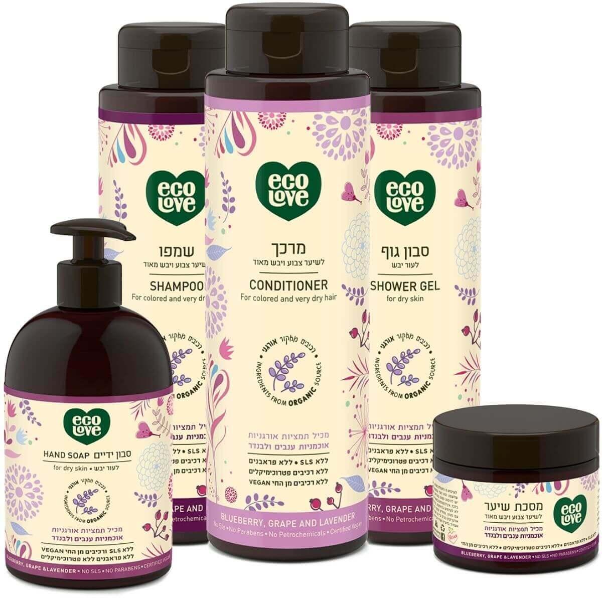 אקו לאב באנדל   הסדרה הסגולה: שמפו + מרכך + סבון גוף + סבון ידיים + מסכה ecoloveתמונה של