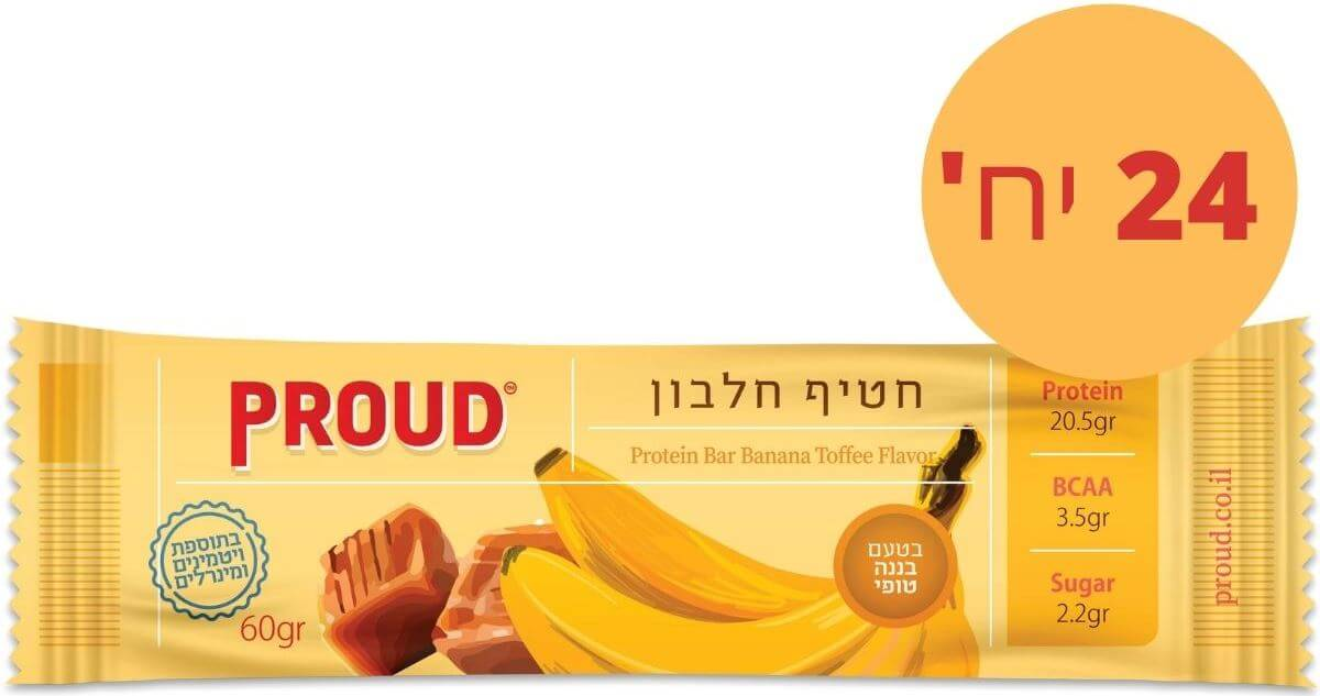 פראוד חטיף חלבון בטעם בננה טופי, משקל 60 ג' - מארז 24 חטיפיםתמונה של