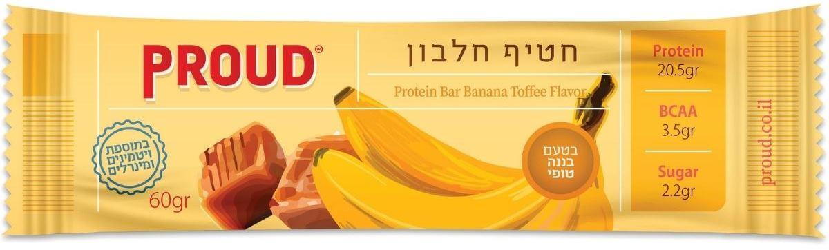 פראוד חטיף חלבון בטעם בננה טופי, משקל 60 ג'תמונה של