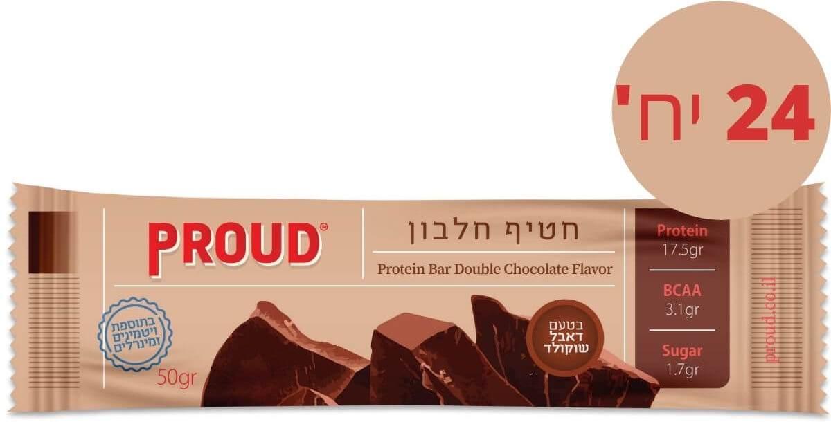 פראוד חטיף חלבון בטעם דאבל שוקולד, משקל 50 ג' - מארז 24 חטיפיםתמונה של